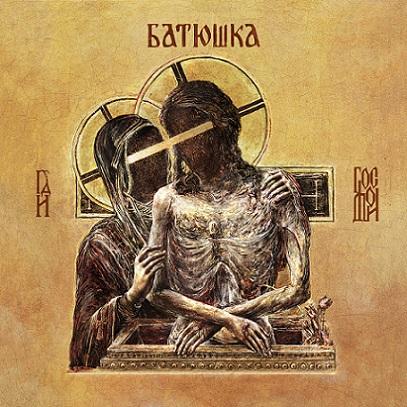 Batushka Hospodi